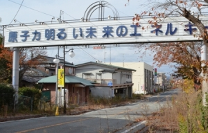 A sign on the main road of Futaba saying